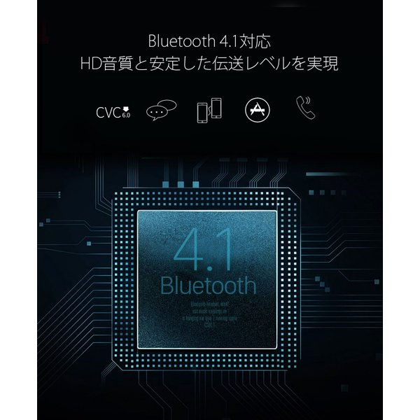 イヤホン Bluetooth 防水 イヤフォン ワイヤレス 高音質 ブルートゥース マグネット collaborn-plus 10