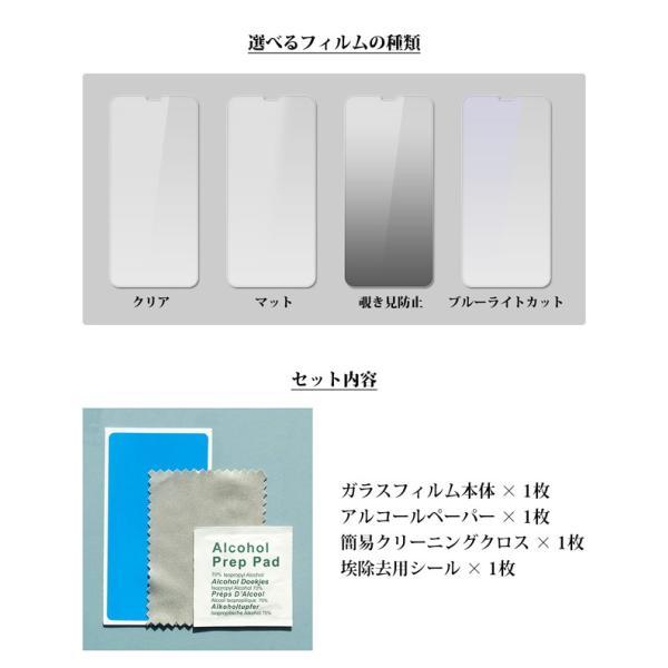 携帯フィルム 携帯ガラスフィルム 携帯保護フィルム ガラス スマホフィルム|collaborn-plus|05