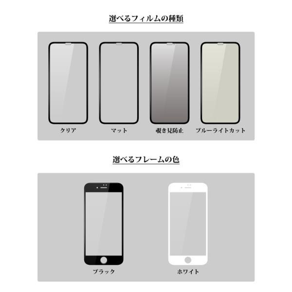 携帯フィルム 携帯ガラスフィルム 携帯保護フィルム ガラス スマホフィルム|collaborn-plus|07