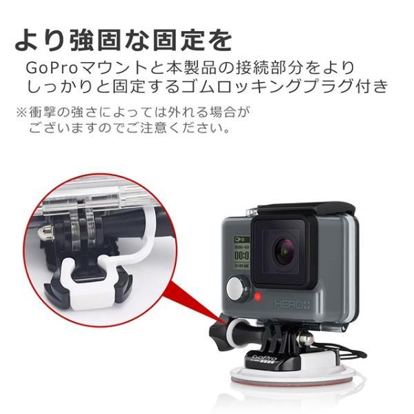 GoPro サーフボードマウント アクセサリー / ゴープロ hero8 hero7 black gopro8 gopro7 ゴープロ7 ゴープロ8 専用 粘着式|collaborn-plus|04