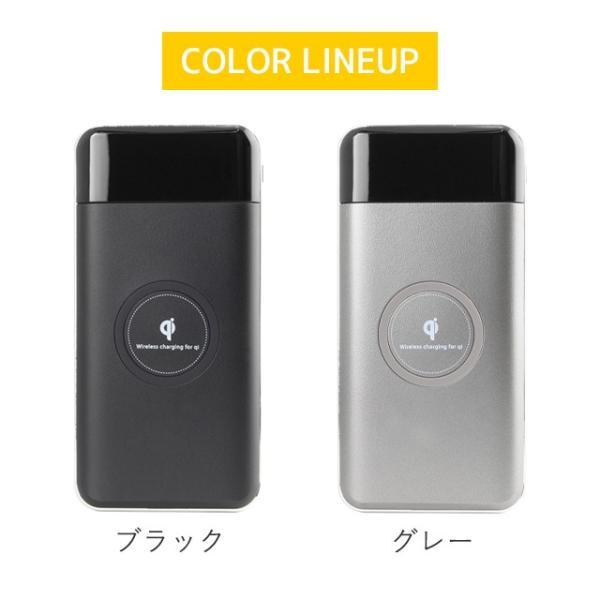 モバイル充電器 モバイルバッテリー スマホバッテリー ワイヤレス PSEマーク|collaborn-plus|13