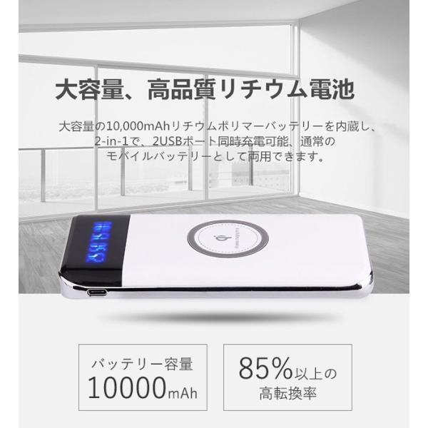 モバイル充電器 モバイルバッテリー スマホバッテリー ワイヤレス PSEマーク|collaborn-plus|02