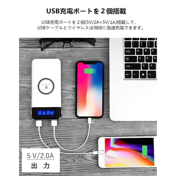 モバイル充電器 モバイルバッテリー スマホバッテリー ワイヤレス PSEマーク|collaborn-plus|03