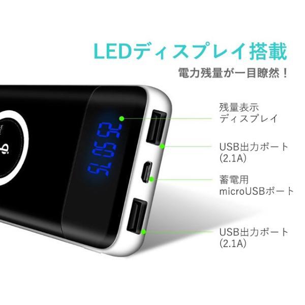 モバイル充電器 モバイルバッテリー スマホバッテリー ワイヤレス PSEマーク|collaborn-plus|08