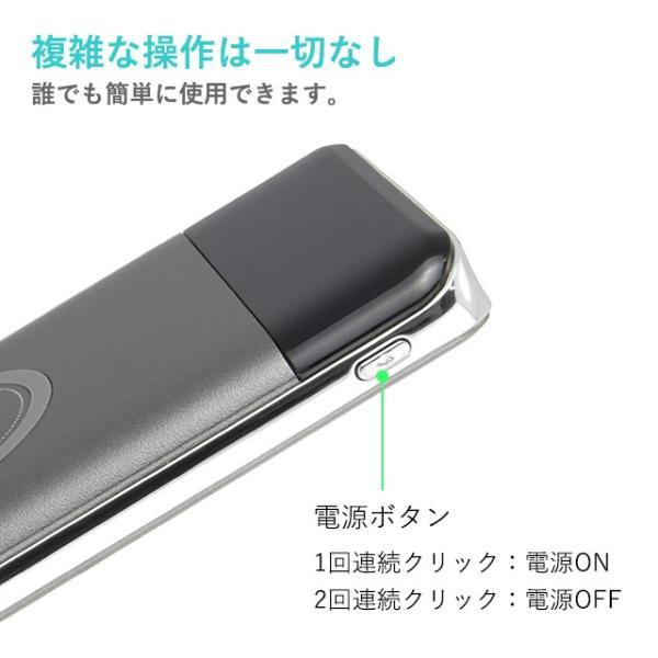 モバイル充電器 モバイルバッテリー スマホバッテリー ワイヤレス PSEマーク|collaborn-plus|09