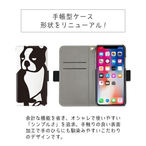 iPhone  スマホケース 手帳型 iphone7/6s/6 ケース おしゃれ スマホケース手帳型|collaborn-plus|03