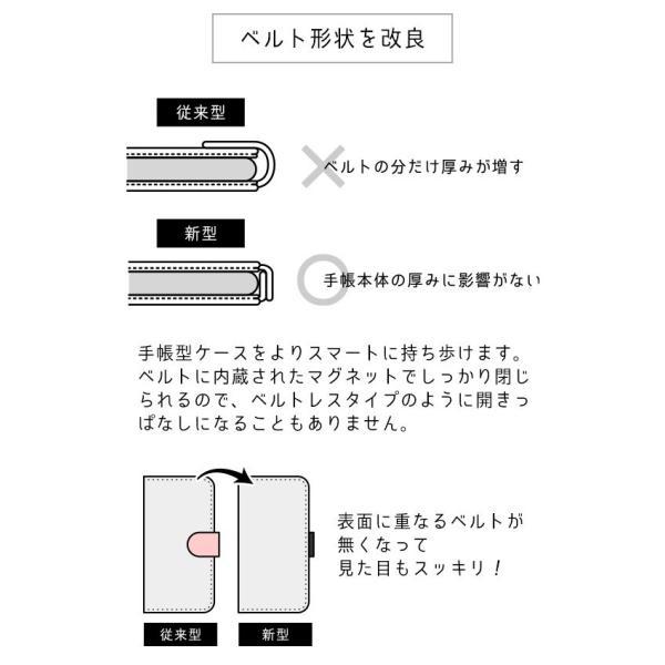 iPhone  スマホケース 手帳型 iphone7/6s/6 ケース おしゃれ スマホケース手帳型|collaborn-plus|04