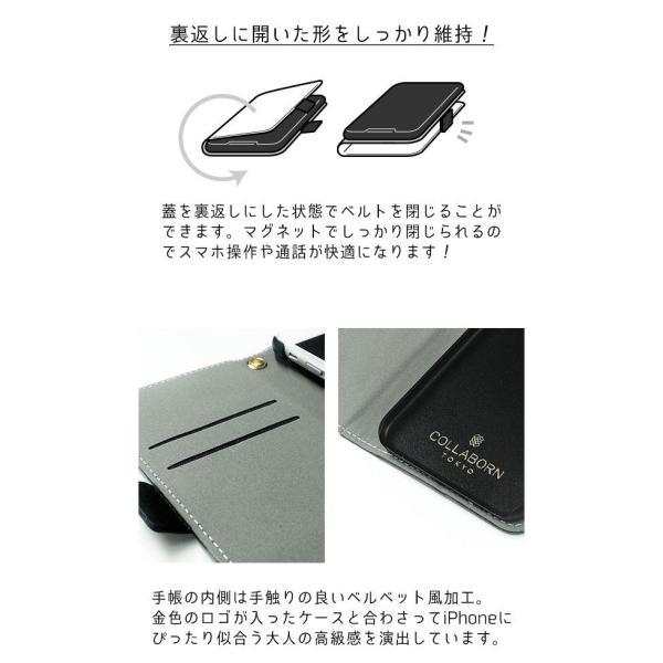 iPhone  スマホケース 手帳型 iphone7/6s/6 ケース おしゃれ スマホケース手帳型|collaborn-plus|05
