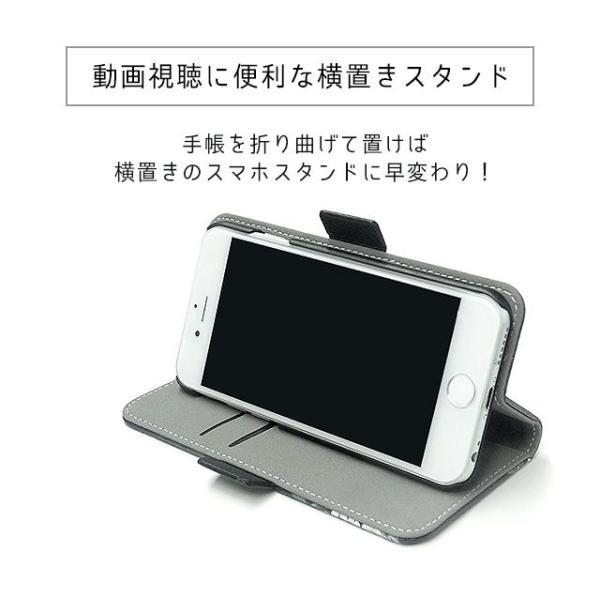 iPhone  スマホケース 手帳型 iphone7/6s/6 ケース おしゃれ スマホケース手帳型|collaborn-plus|06