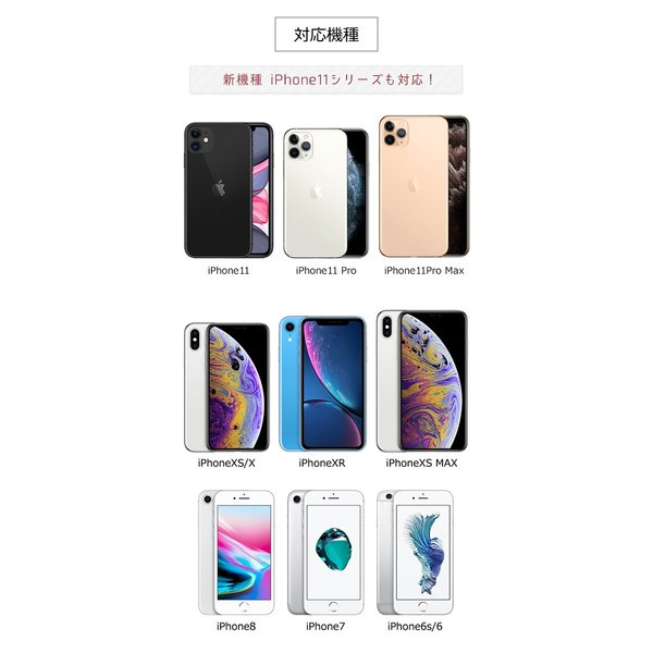 iPhone  スマホケース 手帳型 iphone7/6s/6 ケース おしゃれ スマホケース手帳型|collaborn-plus|09