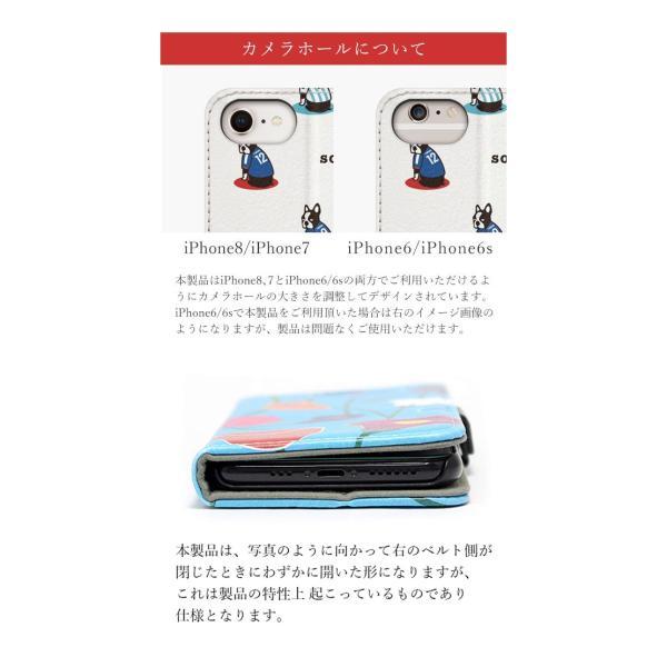 iPhone  スマホケース 手帳型 iphone7/6s/6 ケース おしゃれ スマホケース手帳型|collaborn-plus|10