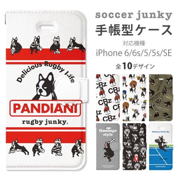スマホケース iPhone se サッカー ジャンキー  手帳型 ケース カード収納 鏡付き 野球 アイフォン スマホカバー 携帯カバー 携帯ケース|collaborn-plus