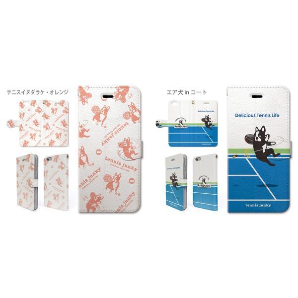 スマホケース iPhone se サッカー ジャンキー  手帳型 ケース カード収納 鏡付き 野球 アイフォン スマホカバー 携帯カバー 携帯ケース|collaborn-plus|04