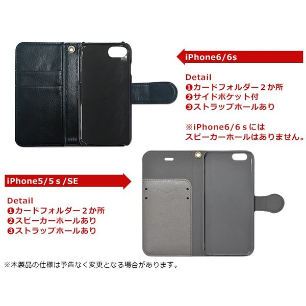 スマホケース iPhone se サッカー ジャンキー  手帳型 ケース カード収納 鏡付き 野球 アイフォン スマホカバー 携帯カバー 携帯ケース|collaborn-plus|05