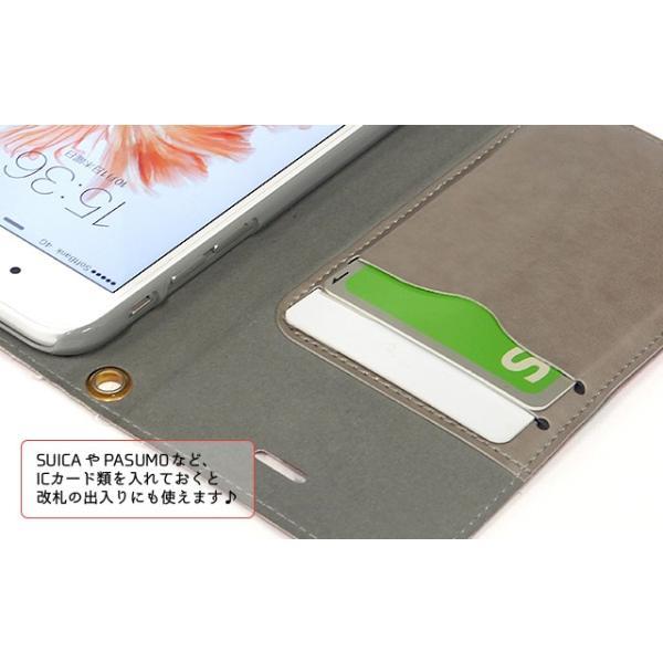 スマホケース iPhone se サッカー ジャンキー  手帳型 ケース カード収納 鏡付き 野球 アイフォン スマホカバー 携帯カバー 携帯ケース|collaborn-plus|06