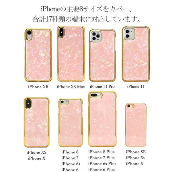 iPhone スマホケース iPhone8/x/7/XS/6/xr/XS MAX /7plus/8plus ケース 携帯ケース|collaborn-plus|11
