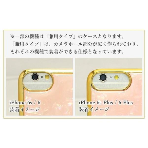 iPhone スマホケース iPhone8/x/7/XS/6/xr/XS MAX /7plus/8plus ケース 携帯ケース|collaborn-plus|12