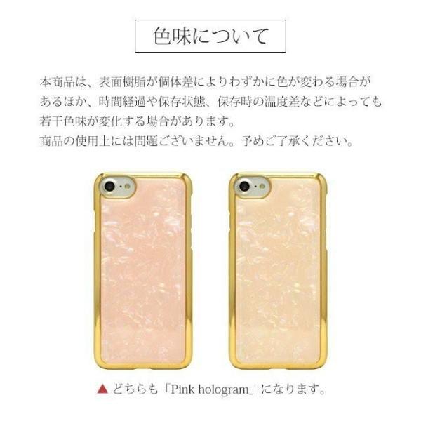 iPhone スマホケース iPhone8/x/7/XS/6/xr/XS MAX /7plus/8plus ケース 携帯ケース|collaborn-plus|13
