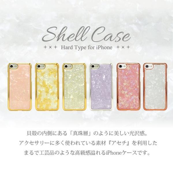 iPhone スマホケース iPhone8/x/7/XS/6/xr/XS MAX /7plus/8plus ケース 携帯ケース|collaborn-plus|03