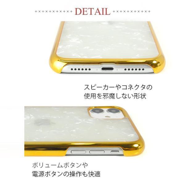 iPhone スマホケース iPhone8/x/7/XS/6/xr/XS MAX /7plus/8plus ケース 携帯ケース|collaborn-plus|05