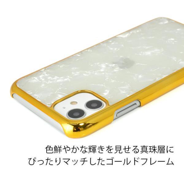 iPhone スマホケース iPhone8/x/7/XS/6/xr/XS MAX /7plus/8plus ケース 携帯ケース|collaborn-plus|06