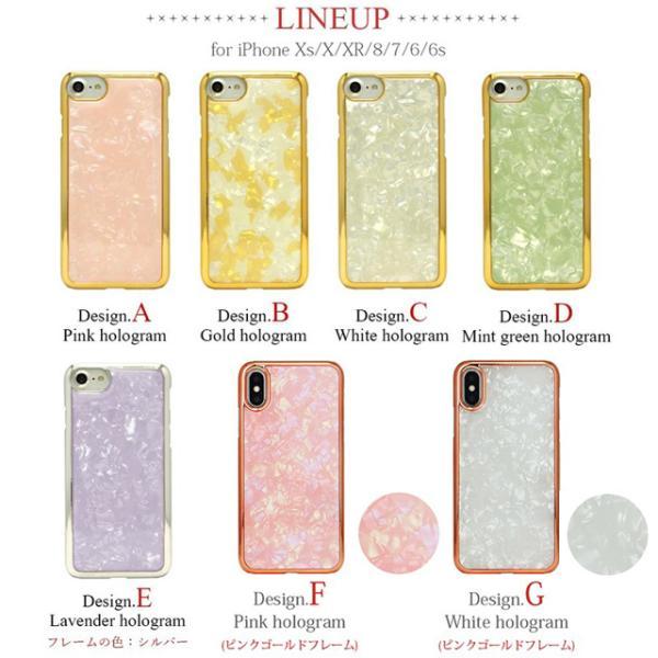 iPhone スマホケース iPhone8/x/7/XS/6/xr/XS MAX /7plus/8plus ケース 携帯ケース|collaborn-plus|09