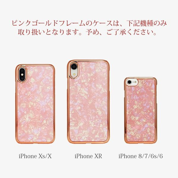 iPhone スマホケース iPhone8/x/7/XS/6/xr/XS MAX /7plus/8plus ケース 携帯ケース|collaborn-plus|10