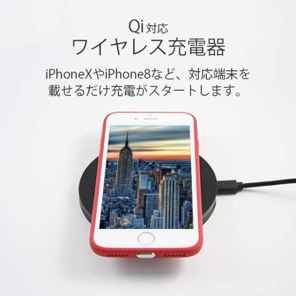ワイヤレス 充電器 ワイヤレス充電器 アイホン 携帯充電器 充電用バッテリー|collaborn-plus|02