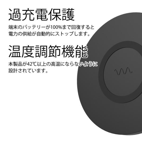 ワイヤレス 充電器 ワイヤレス充電器 アイホン 携帯充電器 充電用バッテリー|collaborn-plus|05