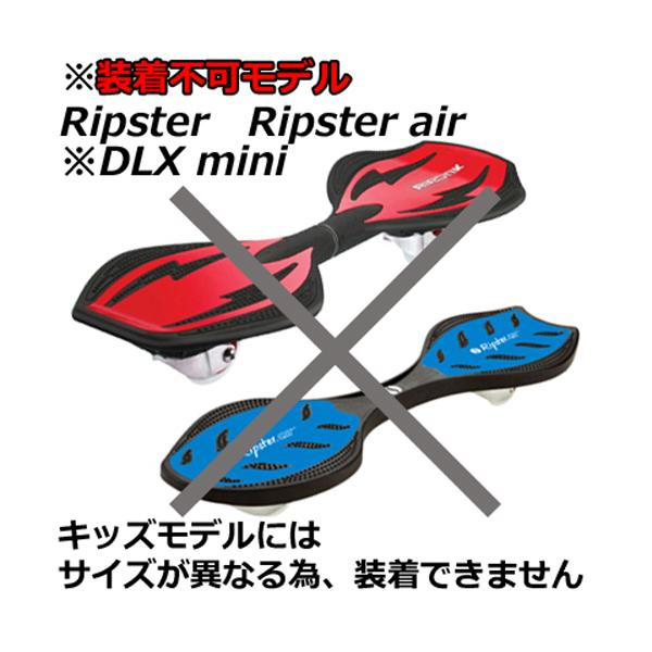 ブレイブボード タイヤ  リップスティック classic、AIR、G、ブライト NEO 専用カスタム ウィール 硬さ92A サイズ76mm  ベアリング付き カラーRED  [Ripstik]|collc|04