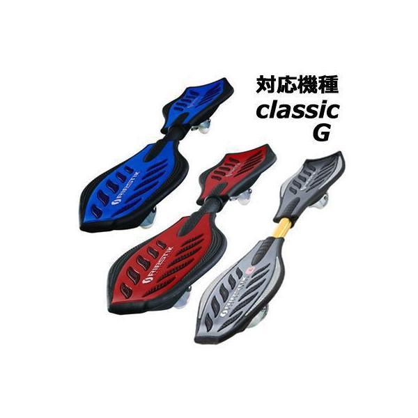 純正品 ブレイブボード Ripstik (対応モデル G AIR CLASSIC BRIGHT NEO)  交換用 専用キャスター 1個 [ braveboard リップスティック]|collc|03