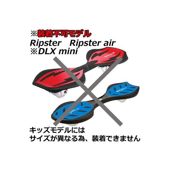 ブレイブボード リップスティック ウィール 硬さ96A 77mm 2+1 ベアリングオプションタイプ WHT 対応モデル classic、AIR、G、ブライト 専用タイヤ[Ripstik] collc 04