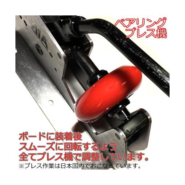 ブレイブボード タイヤ リップスター専用カスタム ウィール   硬さ92A サイズ72mm ベアリング付き カラーRED [Ripster 子供用]|collc|06