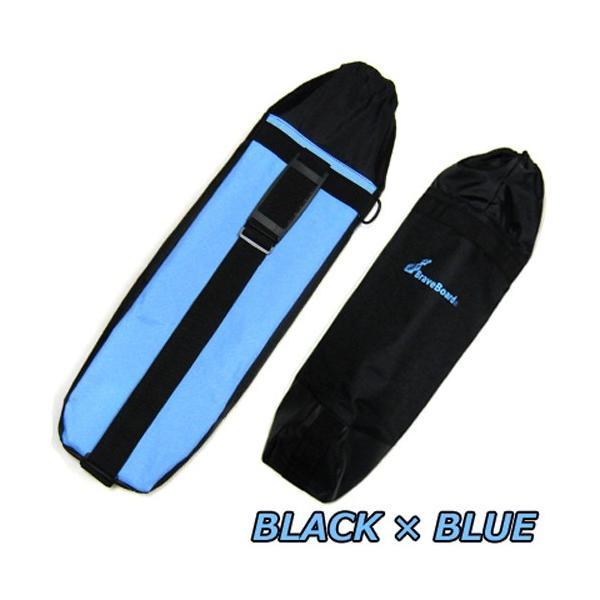 ブレイブボード Ripstik Neo ネオ 専用ケース   カラー 3バージョン [リップスティック バッグ ] スケートボード|collc|02