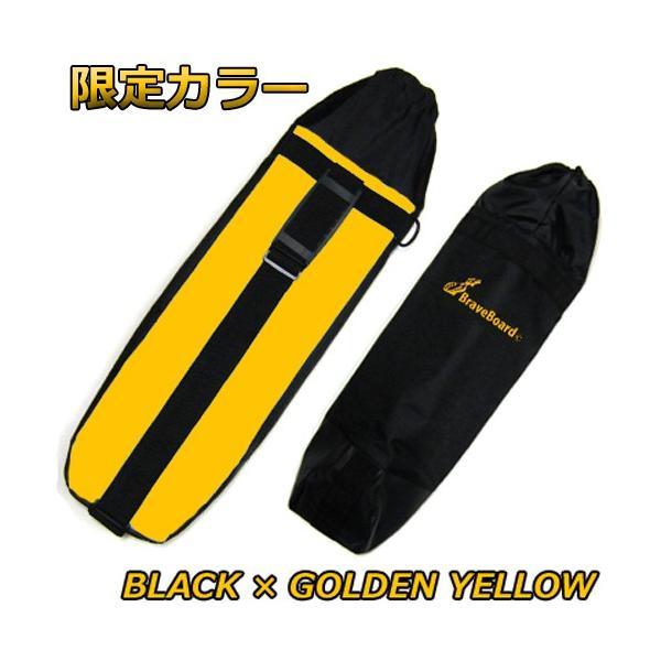 ブレイブボード Ripstik Neo ネオ 専用ケース   カラー 3バージョン [リップスティック バッグ ] スケートボード|collc|04