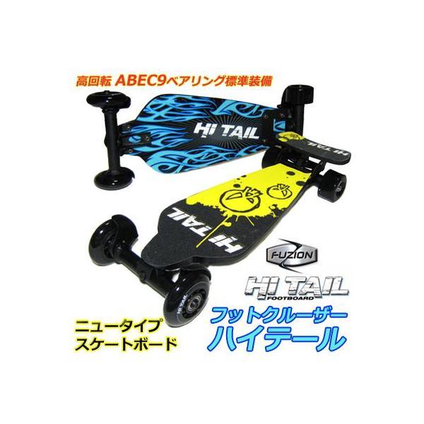 ☆ポイント10倍☆ スケボー  Hi Tail FootBoard ハイテール フット クルーザー ニュータイプ ウッドデッキ コンプリート スケートボード|collc