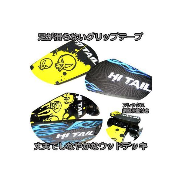 ☆ポイント10倍☆ スケボー  Hi Tail FootBoard ハイテール フット クルーザー ニュータイプ ウッドデッキ コンプリート スケートボード|collc|04