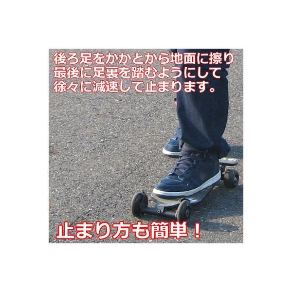 ☆ポイント10倍☆ スケボー  Hi Tail FootBoard ハイテール フット クルーザー ニュータイプ ウッドデッキ コンプリート スケートボード|collc|05