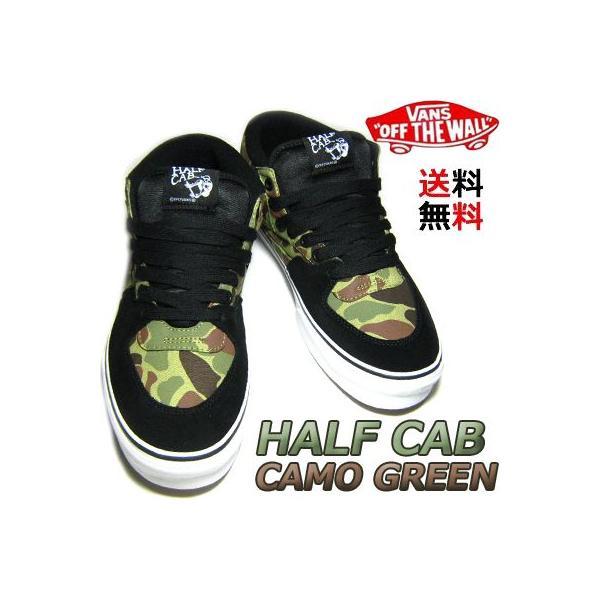 海外モデル VANS HALF CAB CAMO GREEN [バンズ ハーフキャブ]|collc