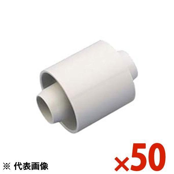 因幡電工/イナバ 直線ジョイント φ20 50個セット DSH-20NJ