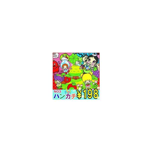 NO.3 ハンカチ 子供 キッズ キャラクター 男児 女児 アイカツ はんかち プリキュア ジャイロゼッター キティ 男の子 女の子