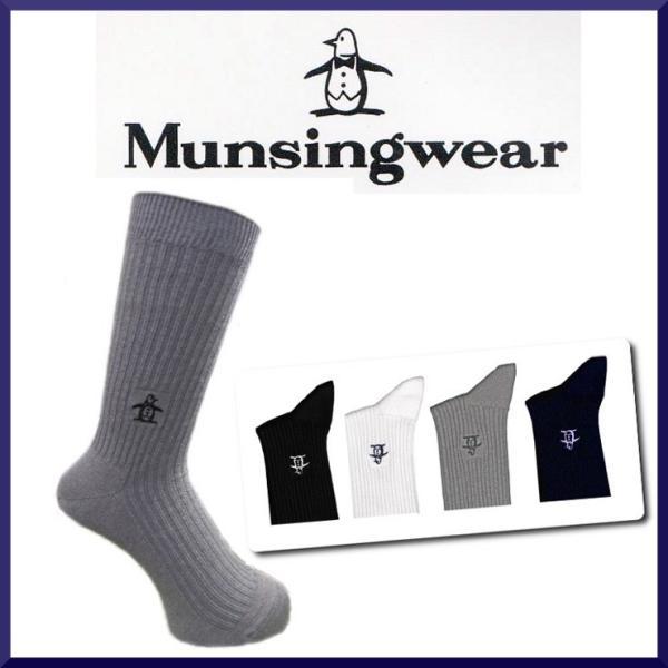靴下メンズブランドマンシングソックス男性用クルー丈ワンギフトプレゼントビジネス紳士くつしたくつ下