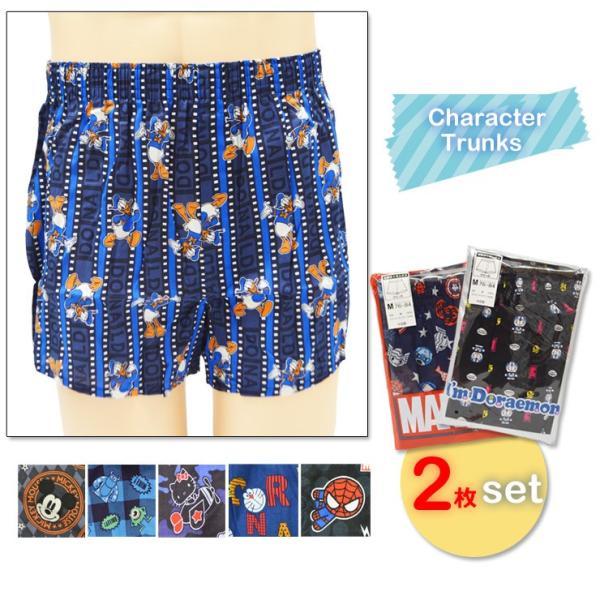 8681420682a トランクス メンズ キャラクター ディズニー 2枚組 セット 安い プレゼント 前開き 下着男性 福袋 送料