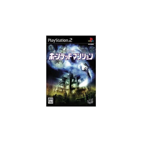 ホーンテッド マンション [PS2]の画像