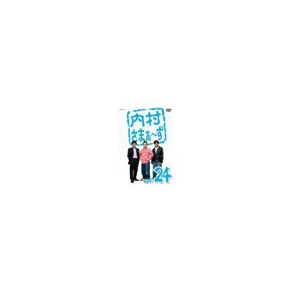 内村さまぁ~ず vol.24 (DVD) (2010) 内村光良; さまぁ〜ず; 大久保佳代子; 東貴博; つぶやきシロー; ふかわりょう (管理:178306)|collectionmall