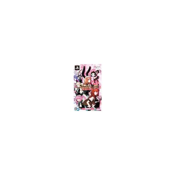 (PSP) STEINS;GATE(シュタインズ・ゲート)比翼恋理のだーりん(限定版)(管理:391010)|collectionmall