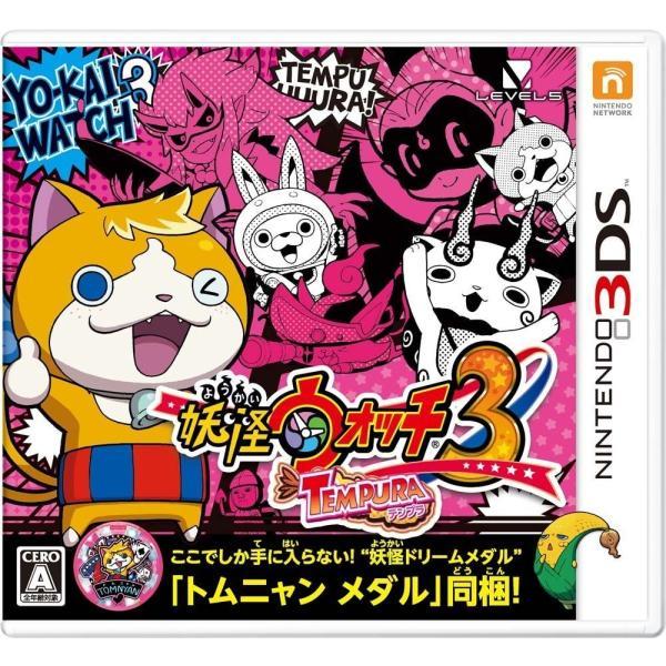 (3DS) 妖怪ウォッチ3 テンプラ(メダル無し) (管理:410649)|collectionmall