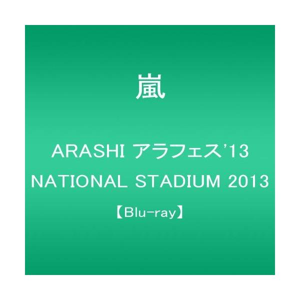 ARASHI アラフェス'13 NATIONAL STADIUM 2013 (Blu-ray) [Blu-ray] (2014) 嵐 [管理:253089]|collectionmall