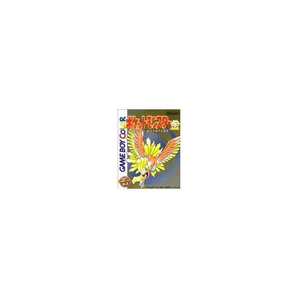 (GB) ポケットモンスタ− 金 ( 管理:6930)|collectionmall
