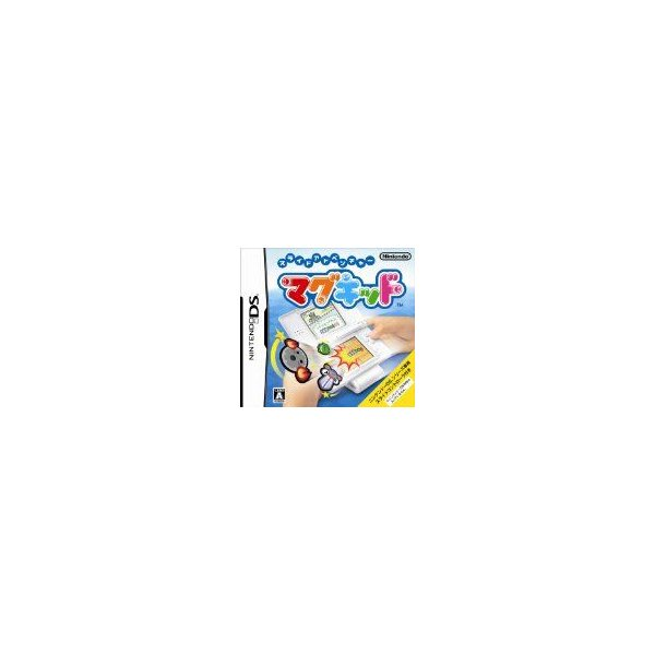 スライドアドベンチャー マグキッド [DS]の画像